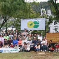 植樹会に参加した人達