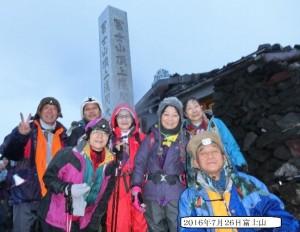 CIMG4825 富士山 (1)