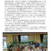 5月宇山地区竹林整備報告